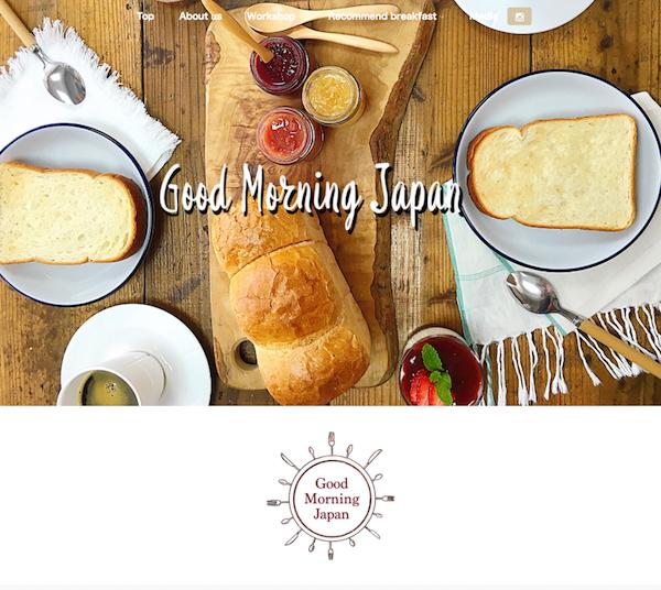 【Site Design】Good Morning Japan